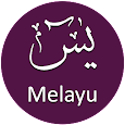 Surah Yasin Malayu with Recitation & Translation apk