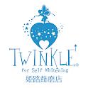 TWINKLE WHITE 姫路飾磨店 icon