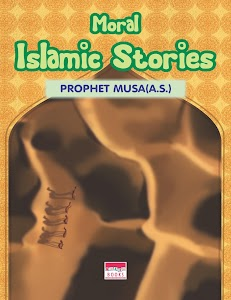 Moral Islamic Stories 15 screenshot 0