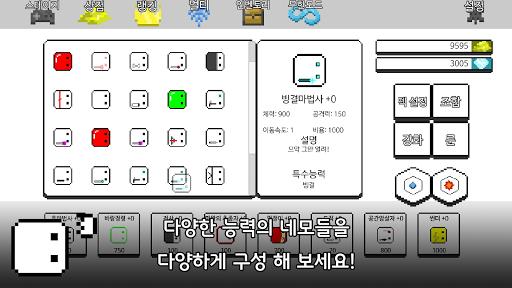 ub124ubaa8uc655uad6d uc628ub77cuc778 1.4.5 screenshots 2