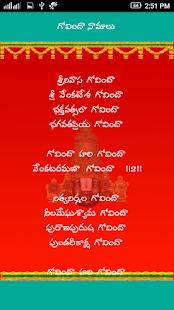 Govinda Namalu - náhled