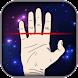 AstroGuru: 手相と星占い
