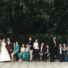 Wedding photographer Aleksandr Balakin (qlzer0). Photo of 02.12.2016
