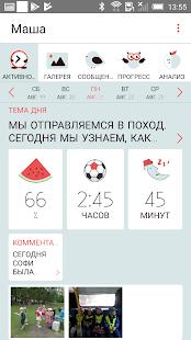 Мапа.рус - náhled