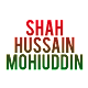 SHAH HUSSAIN Download for PC Windows 10/8/7