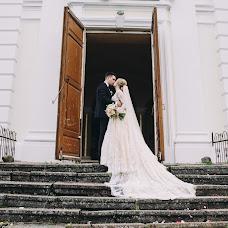 Wedding photographer Natalya Zalesskaya (Zalesskaya). Photo of 18.09.2018