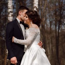 Wedding photographer Dmitriy Levin (LevinDm). Photo of 12.05.2017