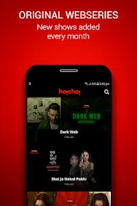 hoichoi - Bengali Movies | Web Series | Music 2 3 0 (Premium
