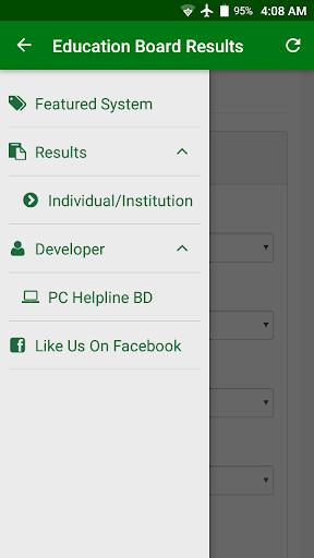 Education Board Results  screenshots 2