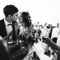 Wedding photographer Yuliya Volkogonova (volkogonova). Photo of 09.05.2017