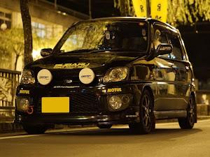 プレオ RS-Limitedのカスタム事例画像 まっちゃん☆WRXさんの2020年11月30日20:05の投稿