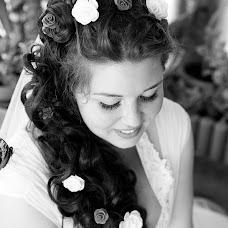 Wedding photographer Viktoriya Kopylova (KopylovaVi). Photo of 01.08.2015