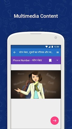 Page 8 : Best android apps for sandhya - AndroidMeta