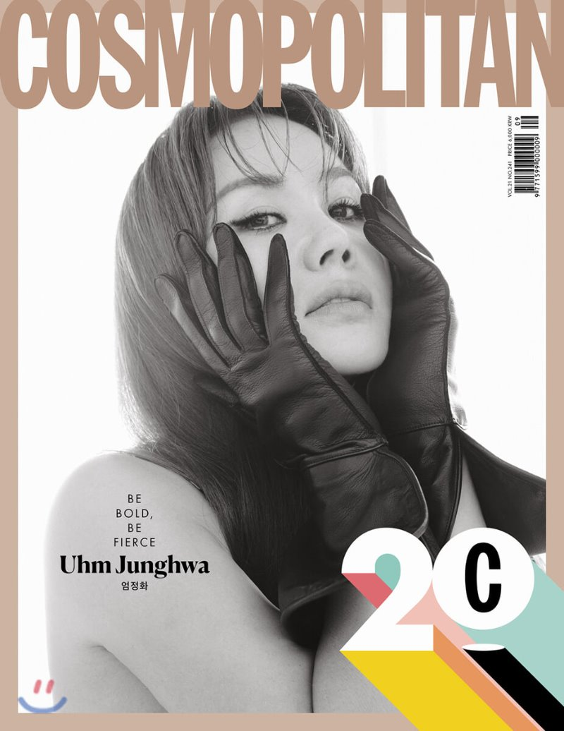 cosmo20_17
