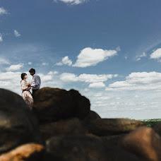 Wedding photographer Nataliya Baderyakova (koFe). Photo of 14.03.2017
