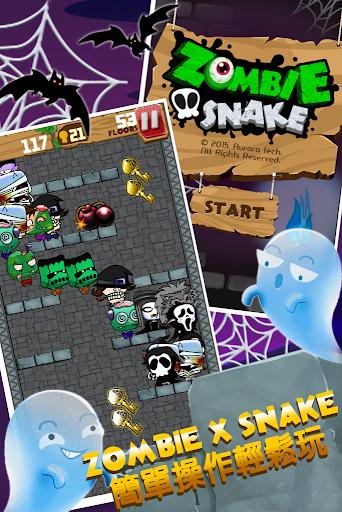 Zombie X Snake