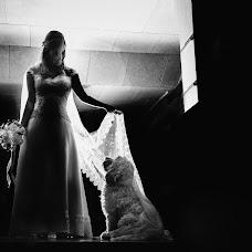 Wedding photographer Carolina Ramos (carolinaramos). Photo of 05.07.2015