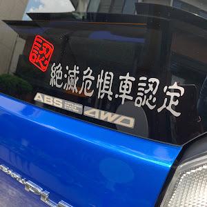 プレオ RSのカスタム事例画像 うっちゃんさんの2021年07月15日14:48の投稿