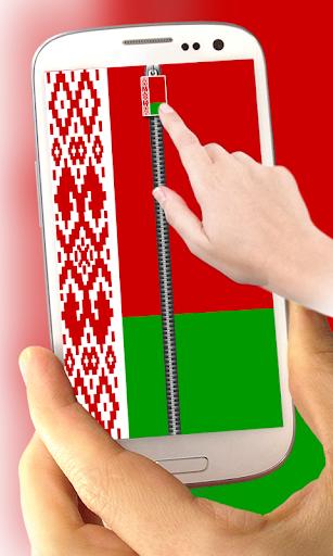 Belarus Flag Zipper LockScreen