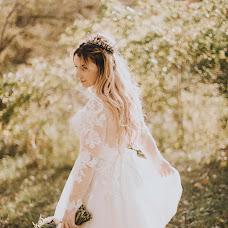 Wedding photographer Mira Knott (Miraknott). Photo of 10.11.2018