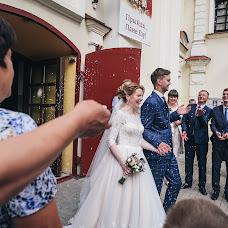 Photographer sa kasal Sasha Nikiforenko (NeKifir). Larawan ni 31.05.2019