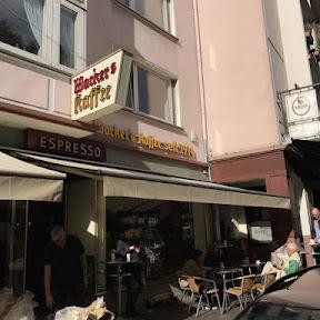 【世界のカフェ】フランクルフルトでドイツ人が行列を作る美味しい老舗のコーヒー専門店「ヴァッカーズ・カフェ(Wacker's Kaffee)」
