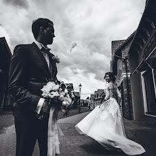 Wedding photographer Maksim Sidko (Sydkomax). Photo of 24.05.2018