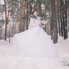Wedding photographer Sabina Rzaeva (sabinaphotograph). Photo of 05.02.2017