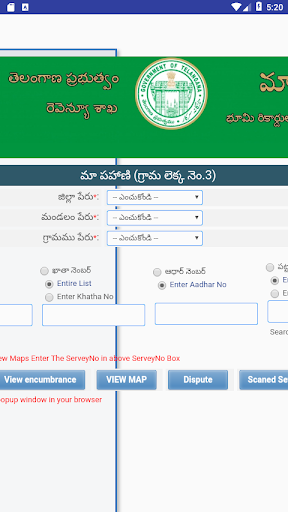 The Maa Bhoomi Telangana Land Records App {Forum Aden}