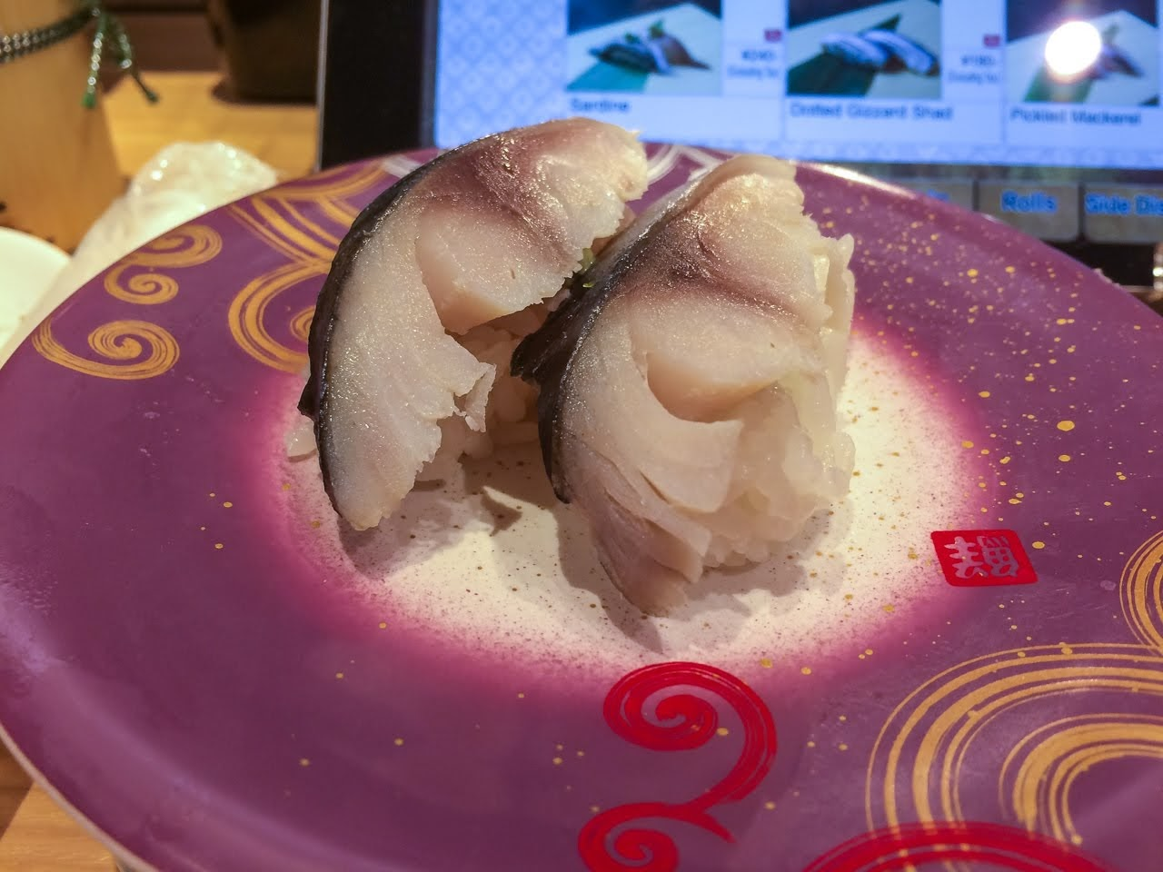 Closeup of the Mackerel nigiri