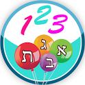 משחק חשיבה לילדים בעברית icon