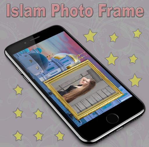 ISLAM PHOTO FRAMES 1.1 screenshots 2