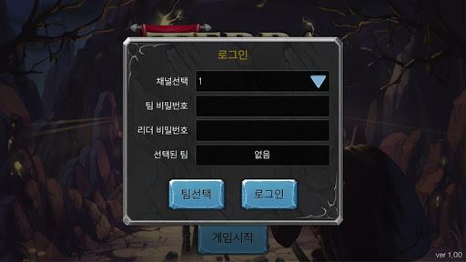 ud14cub77cub7ecuc2dc android2mod screenshots 3