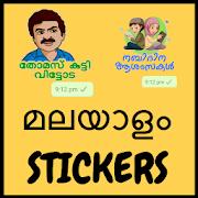 WAStickerapps Malayalam stickers - WAStickers