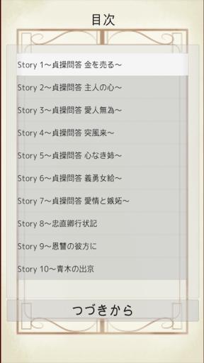 Kikuchi Kan Selection Vol.1 1 Windows u7528 2