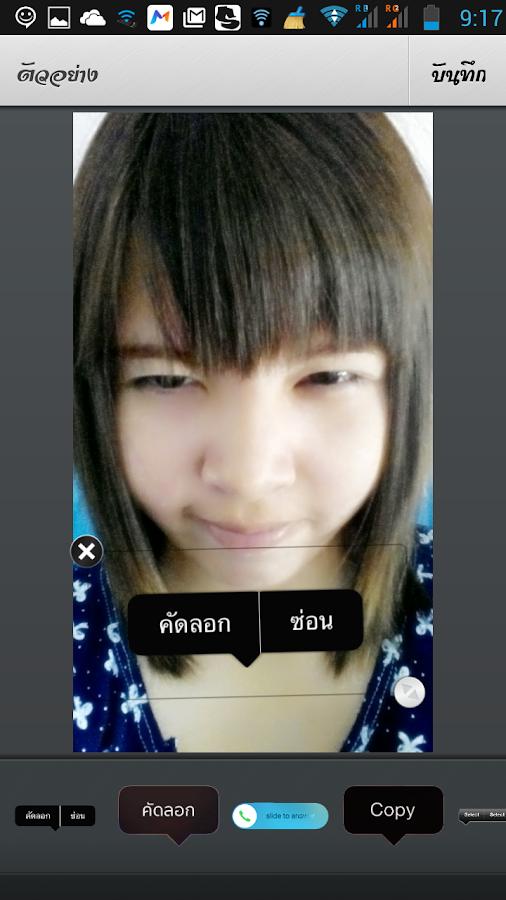 โปรแกรมแต่งรูปภาพ เขียนข้อความ - screenshot