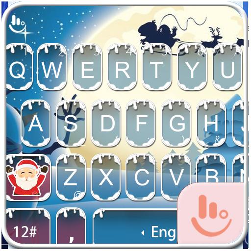 Snowy Christmas Keyboard Theme