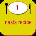 নাস্তা রেসিপি ১ icon