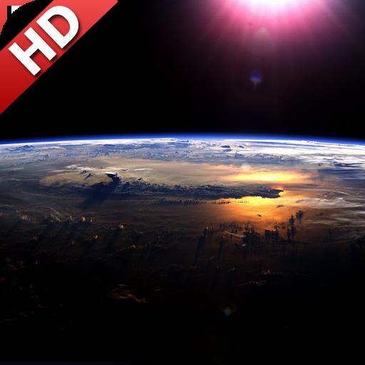 Earth And Sun Wallpaper