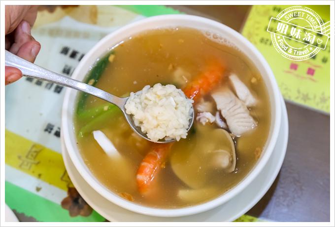 海倫新加坡肉骨茶海產粥