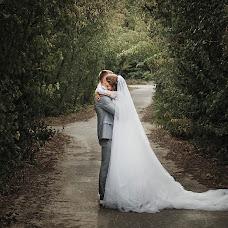 Bryllupsfotograf Roman Serov (SEROVs). Bilde av 28.11.2018