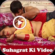 Shadi Ki Raat Ki Video - शादी की पहेली रात APK baixar