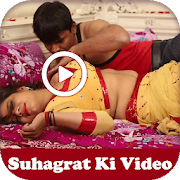 App Shadi Ki Raat Ki Video - शादी की पहेली रात apk for kindle fire
