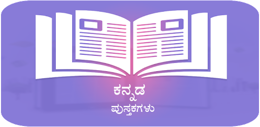Kannada Novels Books Pdf