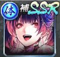 雅(SSR)