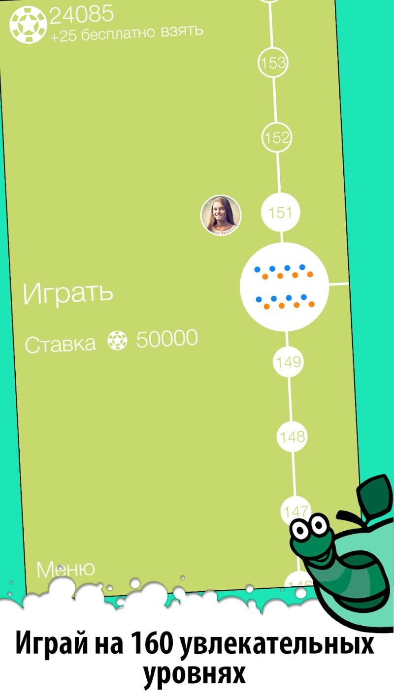 Скриншот Dots Out