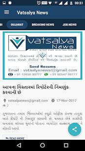 Vatsalya News - náhled