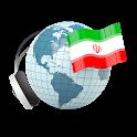Iran radios online icon