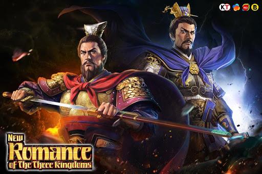 New Romance of the Three Kingdoms 1.1.0 screenshots 1