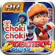 Choki Choki Boboiboy Galaxy (game)